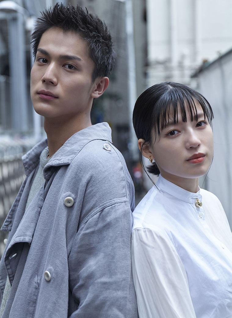 Anna Ishii & Taishi Nakagawa